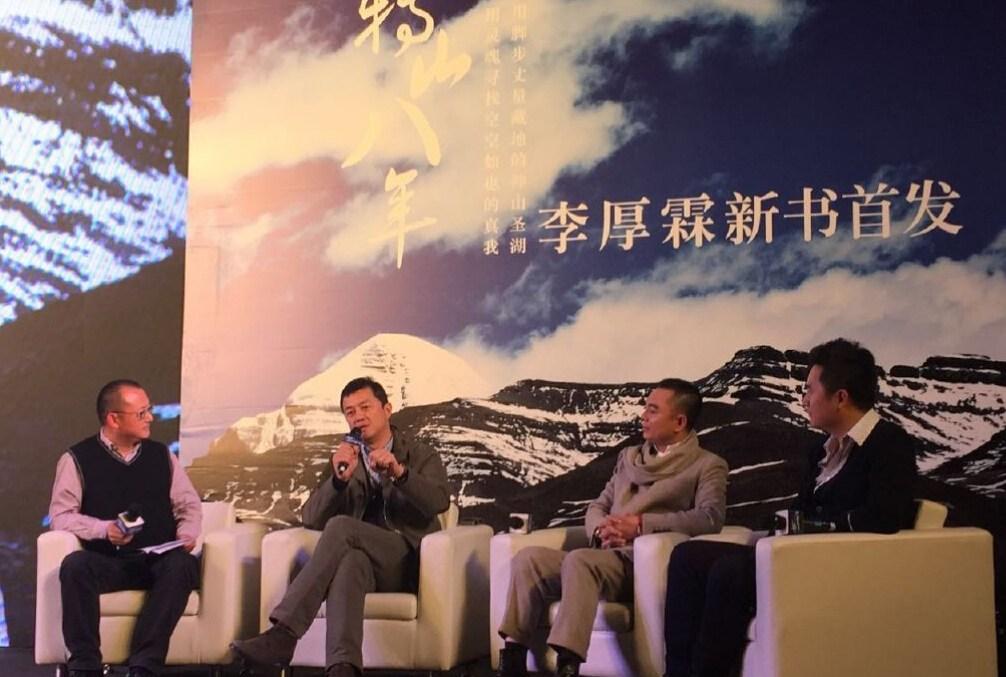 李亚鹏助阵李湘前夫:放弃消耗生命的东西资讯生活